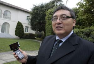 Orden de captura internacional para Jorge Cuba